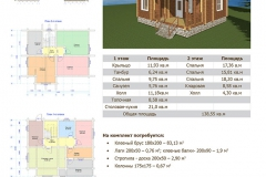 gotovii-stroi-proekt-12